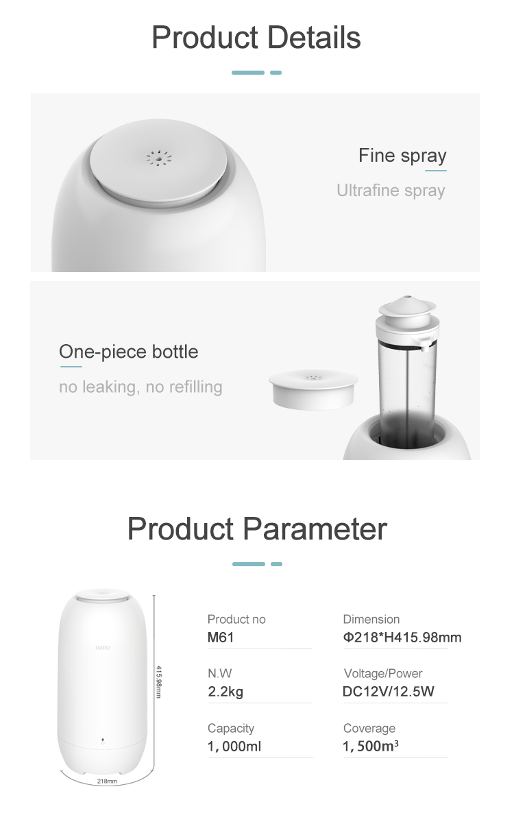 commercial scent machine